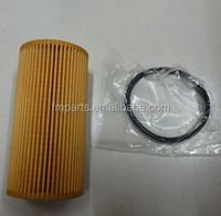 06D115562 car engine cartridge cheap oil filter