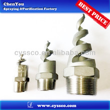 Dust removal full cone spiral spray nozzle supplier