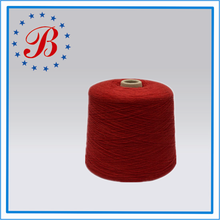 Top Quality Ne 36/1 Carded Cotton/Viscose 70%/30% Blended Yarn
