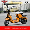 Most Popular Electric Scooter with CE Approval (HP108E-C)
