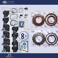 ATX AW50-40LE Automatic Transmission Master Rebuild Kit for Gearbox repair kit Master service kit