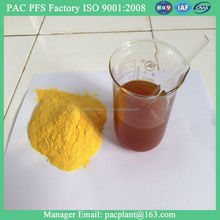 yellow pac for textile printing dyeing etc. auxiliary agent textile chemicals