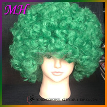 Beauty Synthetic Hair Party Wig