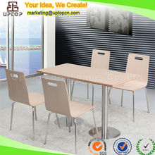 (SP-CT609) commercial durable 4 seats fastfood furniture