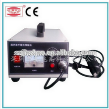 new condition ultrasonic welding machine from Venice