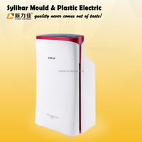 Quiet Negative Ion Generator Air Purifier Ionizer Dust Collector Oxygen Concentrator Pportable Price