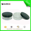Plastic loose powder case