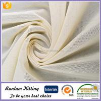 Swiss micro nylon mesh 40 denier tricot fabric for underwear
