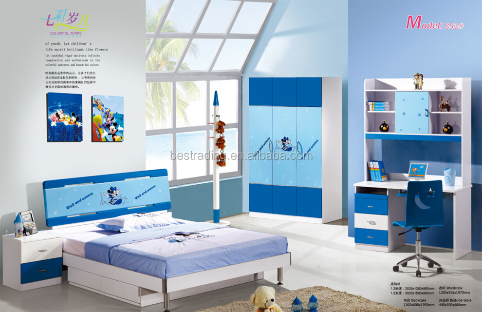 wholesale modern children bedroom furniture cheap kids