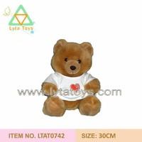 Sweet Plush Toys Bear Meet For Boys