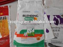 20kg Plastic PP Valve Woven Bag for Chemical Products Packing,Fertilizer bag