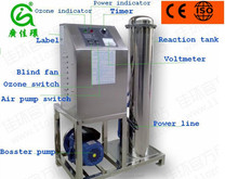20g/h ozone generator water parts / ozone water and air / aparelho de ozonio ,maquinas depuradoras de agua pura