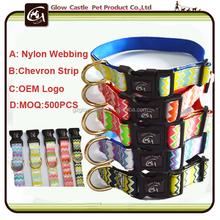 2016 Chevron Stripe Nylon Dog Collar