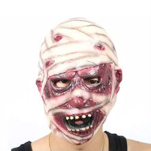 Wholesale custom made Face Mask Horror Scared Latex Mask