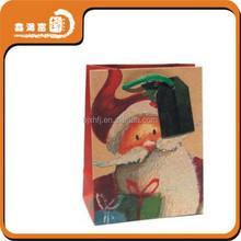 custom christmas design with ribbon handle paper bag