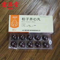 Convulsion-relieving Pill Baizi Yangxin Pill