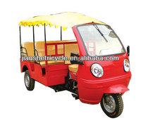 hot selling tour passenger tricycle