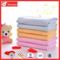 70% bamboo fabric 30% cotton bamboo hand towel