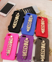 Fashion Silicone mobile phone case for girls with Metal chain
