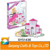 Girl education toys Sweet House Of leer cartoon puzzle game