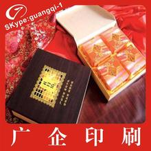 OEM 2012 New Design Luxury custom Paper Gift Box For Chocolate&Moon Cake