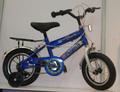 nuestro suministro de bicicleta de los niños de venta habitual