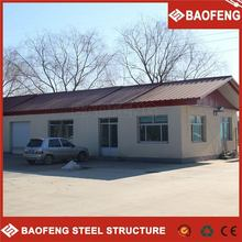 easy assembled steel structure workshop beauty