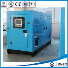 Sound-Attenuated enclosed diesel genset 100kva with Perkins engine