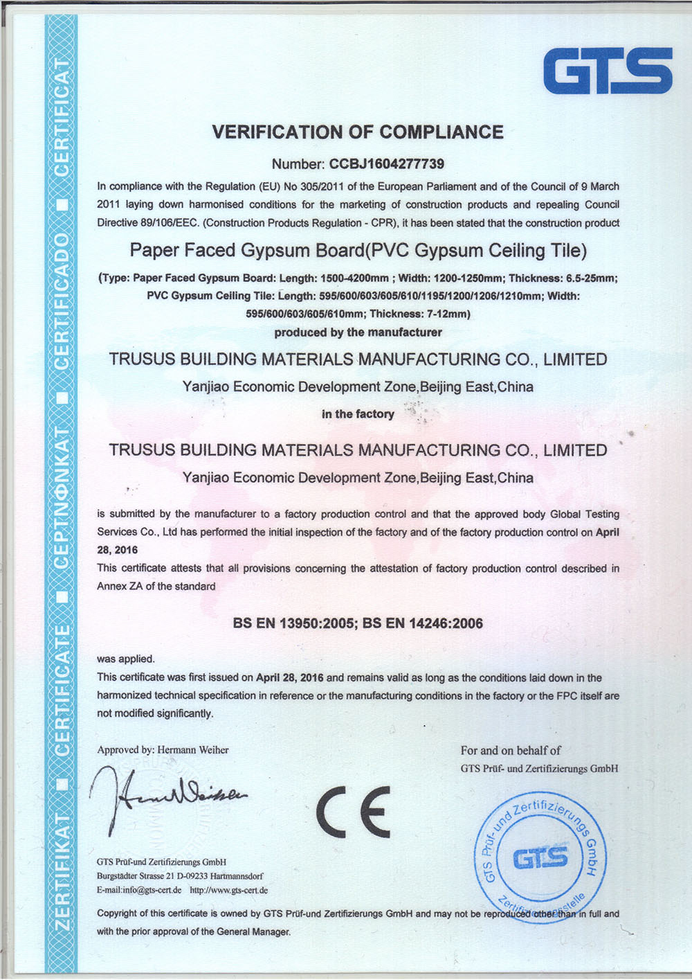 Trusus Technology Beijing Co Limited Gypsum Board