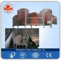 Hot Sale Farrowing Crates For Pigs