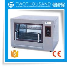 Plazo de entrega corto eléctricas rotativas de pollo máquina de la parrilla de la fábrica de China