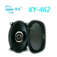 KY-462 4*6 lowest power 30 Watt car coaxial speaker