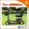 mini style 4 wheel mobility scooter 400w for elderly
