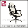 New Style Most Popular Black White Lift Office Racing Chair, Racing Style Office Chair