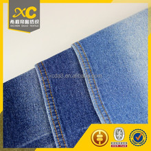 super soft denim fabric textile