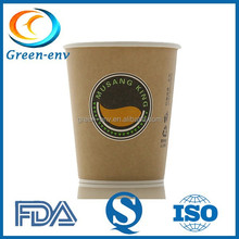 Worldwide Cheapest PLA Biodegradable And Compostable Printed Single Wall Disposable Paper Coffee Cup Price