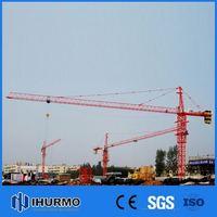 High Standard qtz80a tower crane with ccc