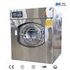 Whirwind series washer extractor 20kg industrial washing machine