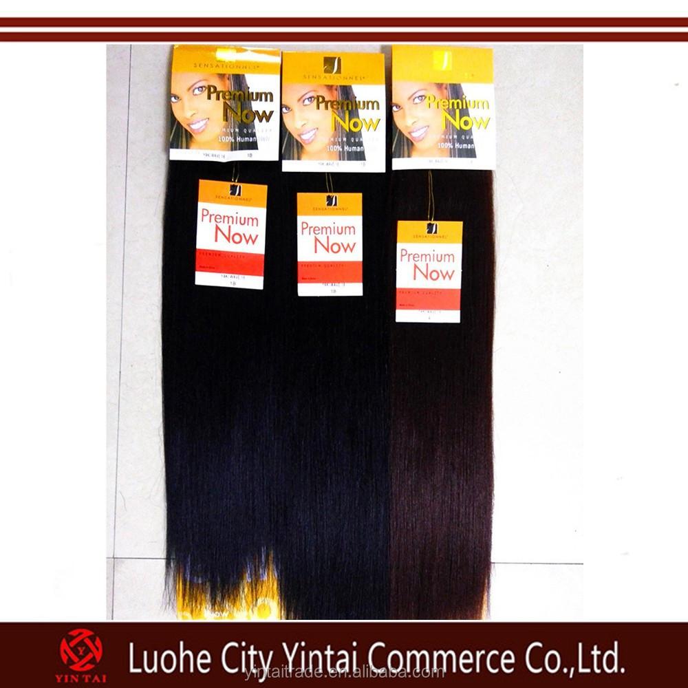 Yaki Human Hair Prices 36