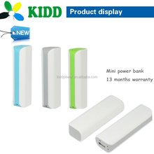 KIDD Ultra-hot selling Promotional gift 2600mah mobile power bank portable power source
