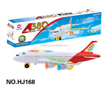 2015 New style HJ168 battery operaed toy plane