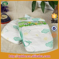 Soft and cloth disposable baby nappies