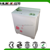 2015 For your family GS lowes portable washing machine
