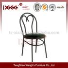 Restaurante metal cadeira bistro dg-632b