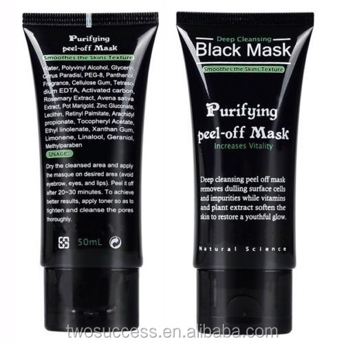 private label Purifying blackhead remover deep clean acne black peel off mud face body mask.jpg
