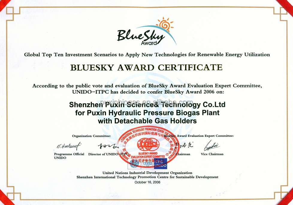 Excellent structured PUXIN small biogas plant for household