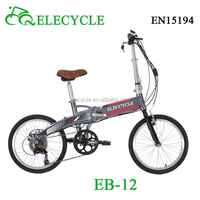 ELECYCLE electric bike folding/foldable/ pocket hub with samsung lithium battery, 7 speeds,kenda tire