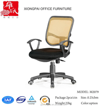 Fancy swivel lounge fabric seat office chair with cheap price M2079