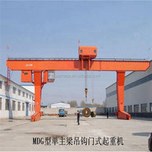 construction marine