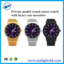 Wrist Heart Rate Monitor Cheap Heart Rate Monitor Watch Heart Rate Monitor Fitness